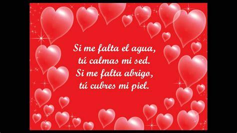Poema de amor para el 14 febrero. Dedicatoria   YouTube