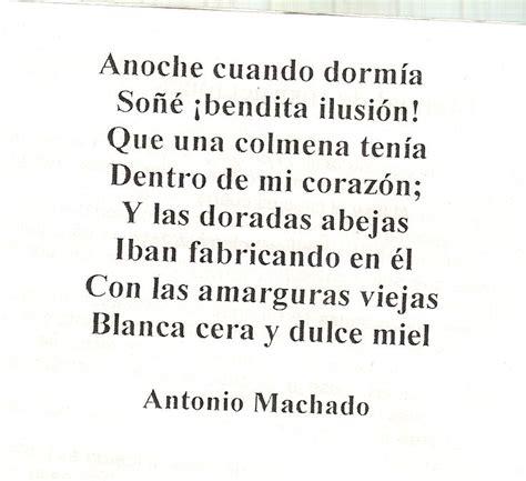 Poema de Antonio Machado, autor modernista. | Poemas ...