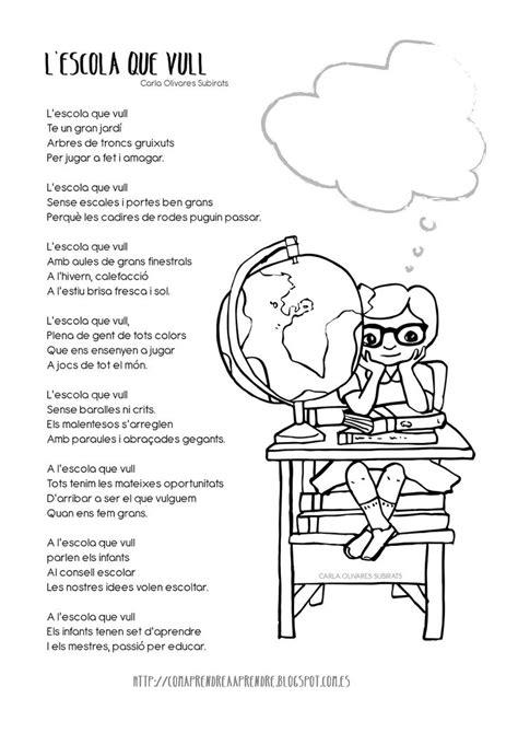 Poema L escola que vull | Poemas, Poesía