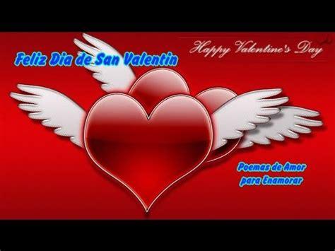 Poemas de Amor para Enamorar, Feliz Dia de San Valentin ...