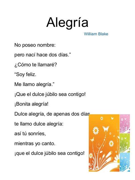 Poemas para niños de primaria   Poemas para niños, Poemas ...
