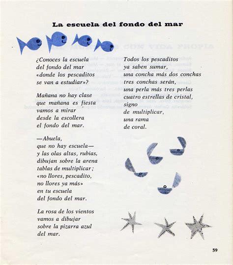 Poemas sobre escuela cortos   Imagui