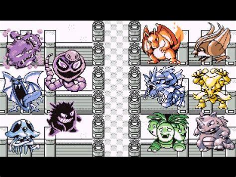 Pokemon Red : Poison Mono type run [Champion]   YouTube