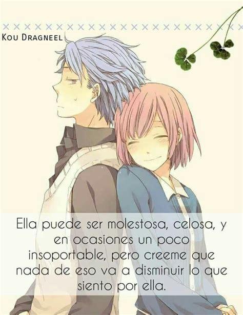 Por él, y es una maldición | Citas | I love you, Anime y Sad
