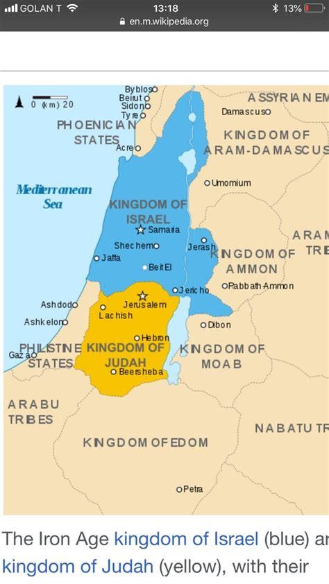 ¿Por qué llaman  judíos  y no  israelitas  a los ...
