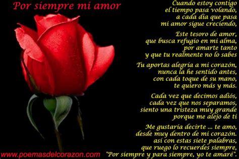 Por siempre mi amor te quiero más y cada día más