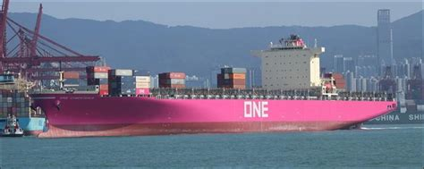 Port of Oakland eye popper: magenta container ship in town ...