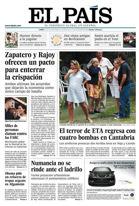 Portada 21 de Julio de 2008   Aniversario EL PAÍS