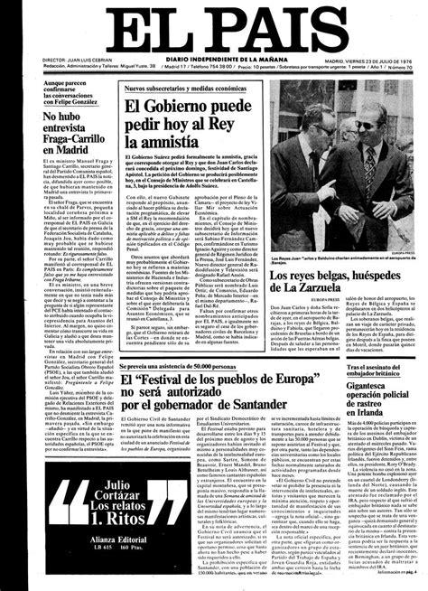 Portada 23 de Julio de 1976   Aniversario EL PAÍS
