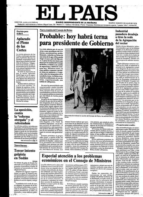 Portada 3 de Julio de 1976   Aniversario EL PAÍS