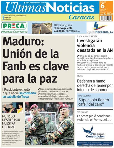 Portada de diarios nacionales e internacionales de este ...