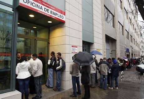 Portal público de empleo: RedTrabaja.es