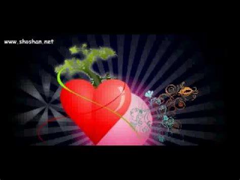 Postales animadas Gratis Shoshan   YouTube