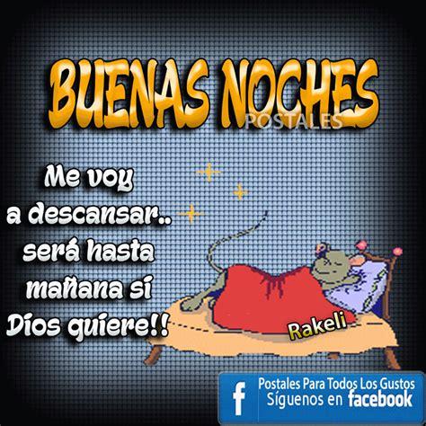 Postales Para Compartir.: BUENAS NOCHES   Buenas noches ...