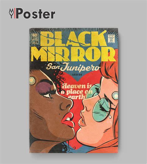 Poster série   BLACK MIRROR  SAN JUNIPERO  no Elo7 | My ...