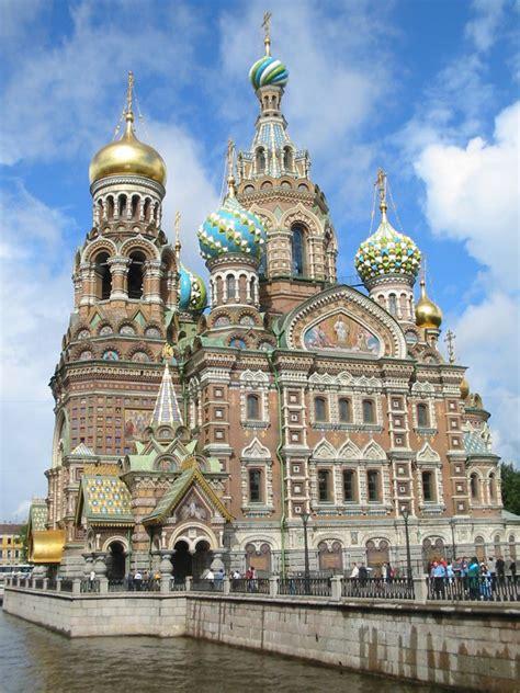 powerpoints de viajes: San Petersburgo