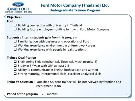 PPT   Ford Motor Company  Thailand  Ltd. Undergraduate ...