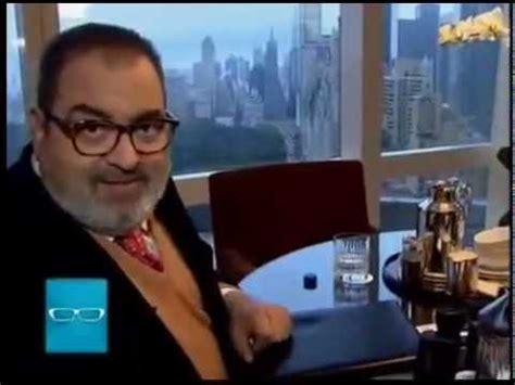 PPT Lanata Cristina Kirchner  City Tour en New York ...
