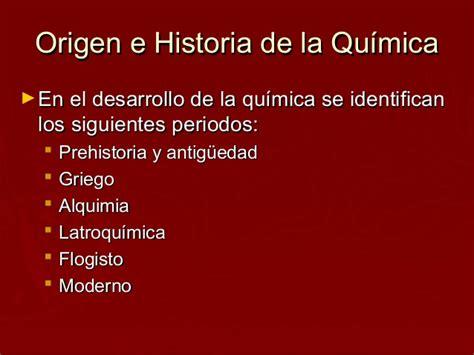 Ppt origen e historia de la química