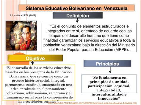 PPT   Planificación Educativa PowerPoint Presentation   ID ...