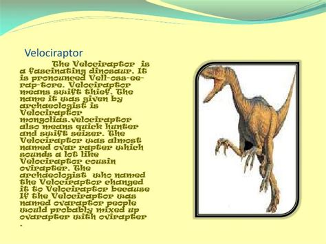 PPT   Velociraptor PowerPoint Presentation   ID:2211075
