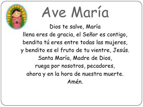 Prayers to Know | Sacred Heart Bilingual Catholic School ...