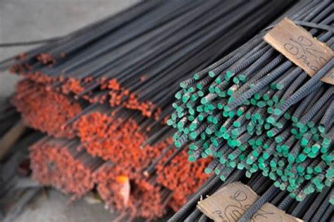 Precios de las materias primas alcanzan el nivel más alto ...