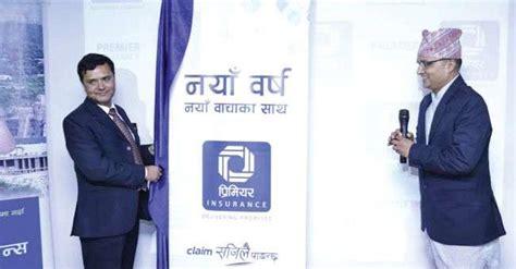 Premier Insurance to Provide Online Insurance Claim ...
