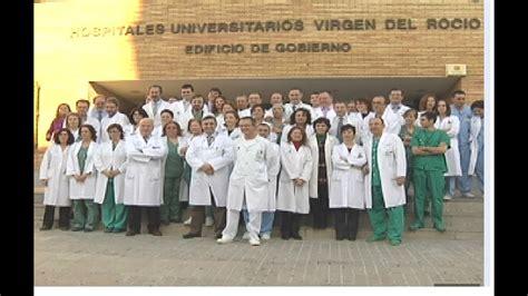 Primer trasplante facial de Andalucía: equipo médico del ...