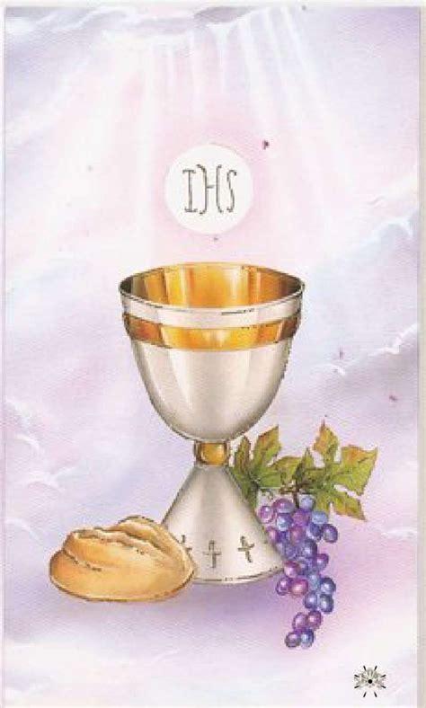 Primera Comunión   Simbolos catolicos, Comunion, Fiesta de ...