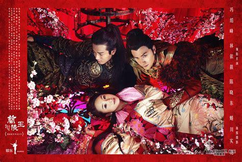 Prince of Lan Ling Capítulos completos HD | Doramasmp4.com