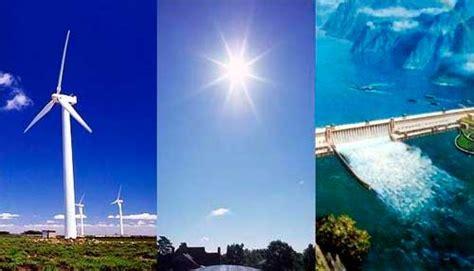 Priorizará el país generación de energía eléctrica con ...