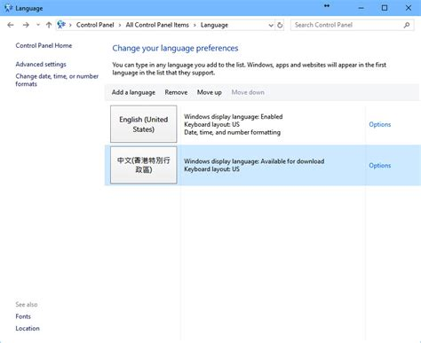 Problem Installed Language won t uninstall properly in ...