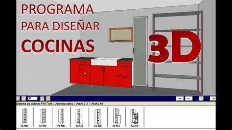 Programa para diseñar cocinas 3D   IKEA Home Planner   YouTube