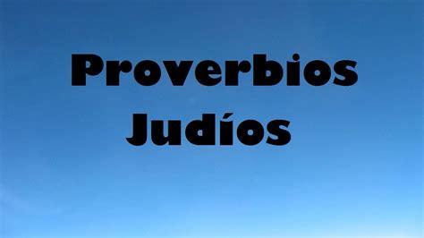 Proverbios Judíos   Frases del pueblo de Israel   Frases ...