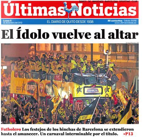 Publicaciones en los Diarios DIARIO ULTIMAS NOTICIAS DE ...
