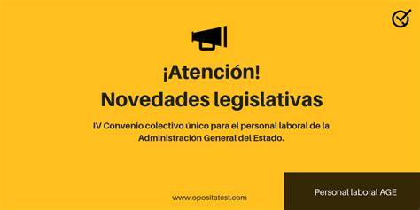 Publicado el IV Convenio colectivo único para el personal ...