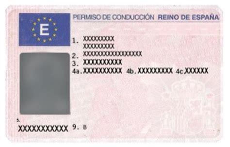 ¿Puedo circular con mi permiso de conducir español en la UE?