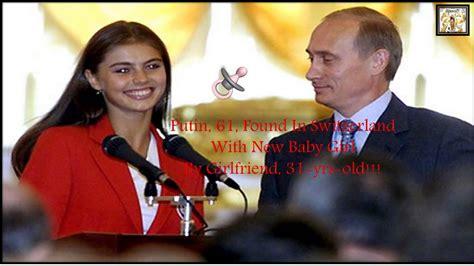 Putin Found In Switzerland Love Child By Girlfriend 31 Yrs ...