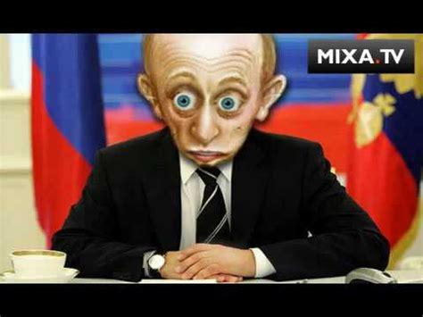 Putin Prikol video   YouTube