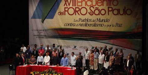 ¿Qué debo saber sobre el Foro de Sao Paulo?   Polemos Politic