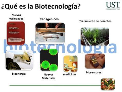 ¿Qué es Biotecnología?