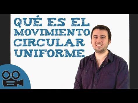 Qué es el movimiento circular uniforme   YouTube