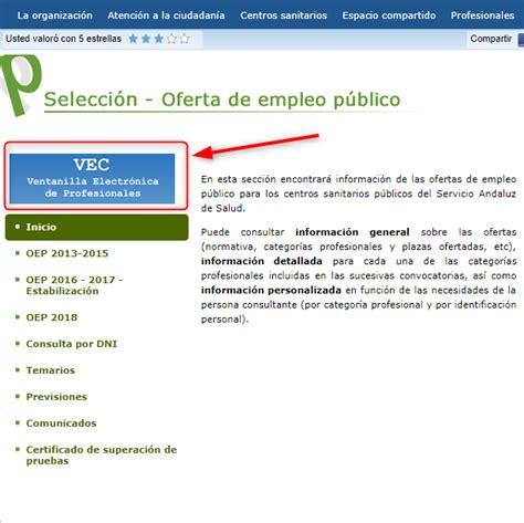 ¿Qué es la Ventanilla electrónica de profesionales  VEC ...