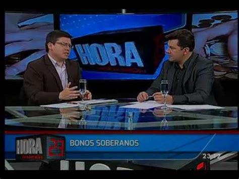 ¿Qué es un bono soberano?   YouTube