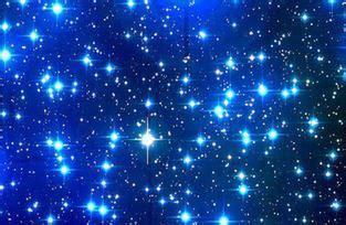¿Qué es una estrella? | UNIVERSO Blog