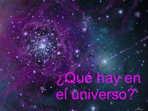 ¿Qué hay en el universo?
