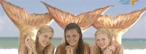 ¿Que personaje de H20 Sirenas del Mar sos?   Test Pregunta2