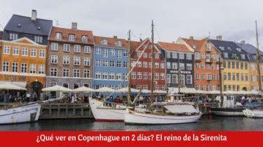 ¿Qué ver en Dinamarca? ¡GUÍAS GRATIS de Ciudades y Monumentos!