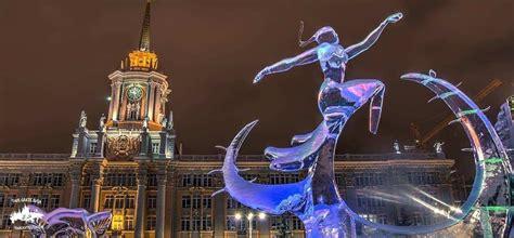 Que visitar en Ekaterimburgo   Tour Gratis Rusia es ideal ...